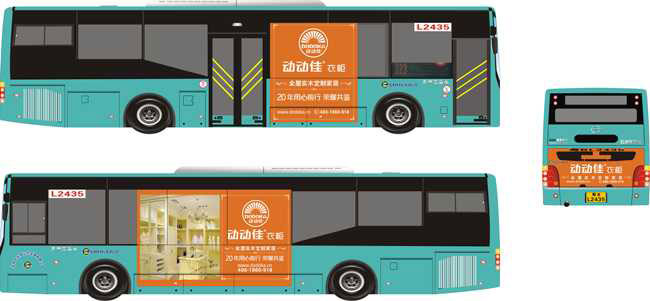动动佳衣柜公交车车体广告制作 厂家