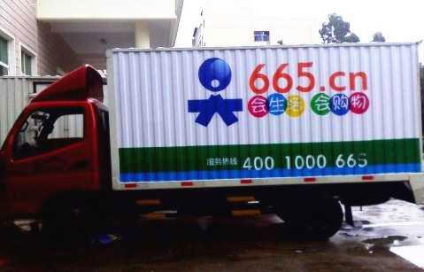 深圳喷绘车身贴 福田车身贴喷绘设计 车身喷绘广告制作广告 pvc车身喷