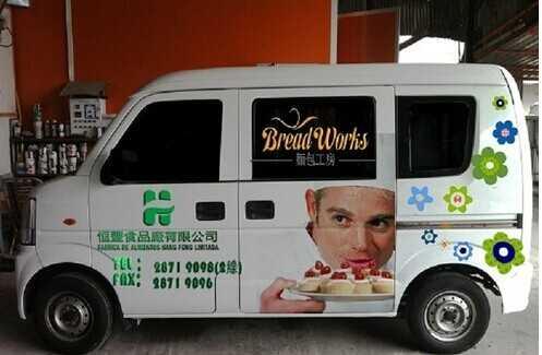 面包车身广告制作,依维柯车身广告