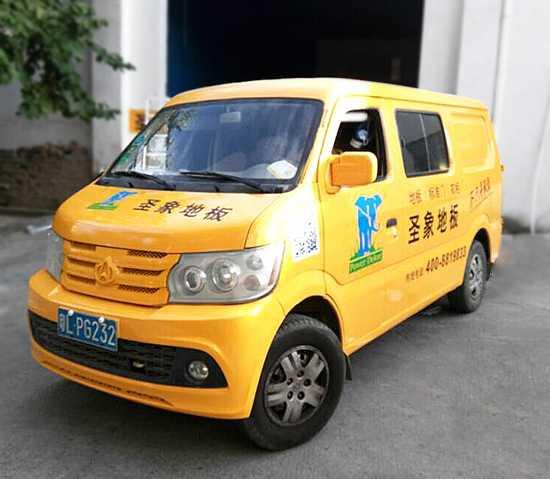 深圳喷绘360车身广告设计制作公司