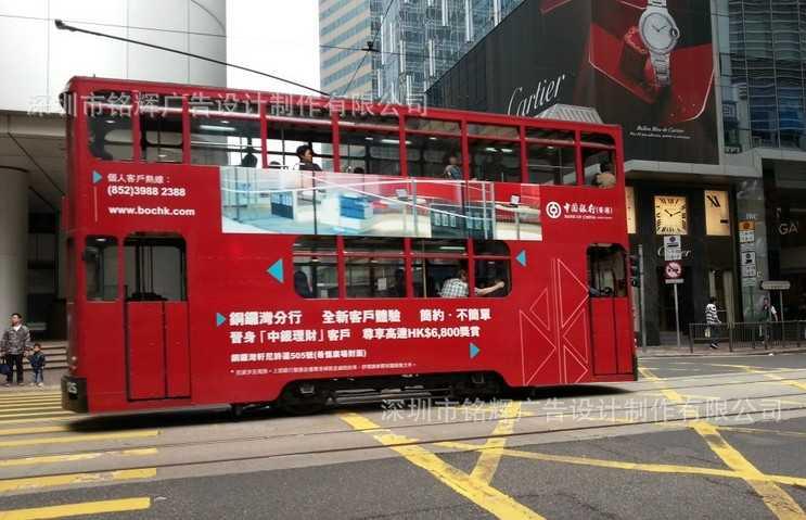 香港公交车身广告制作喷绘