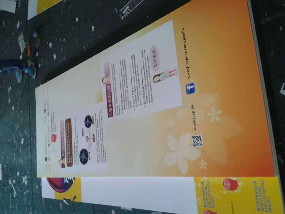 kt板是什么|kt板尺寸|商场kt板包边|kt板图片|kt板喷
