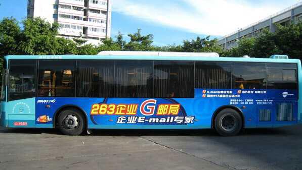公交车车身广告尺寸_车身广告喷绘高清车身贴制作介绍 