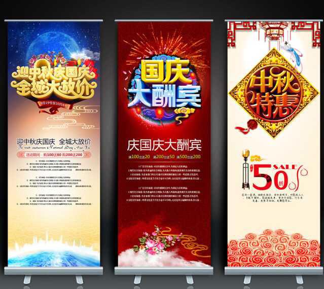 专业深圳展架,易拉宝价格,深圳广告喷绘公司展板宣传