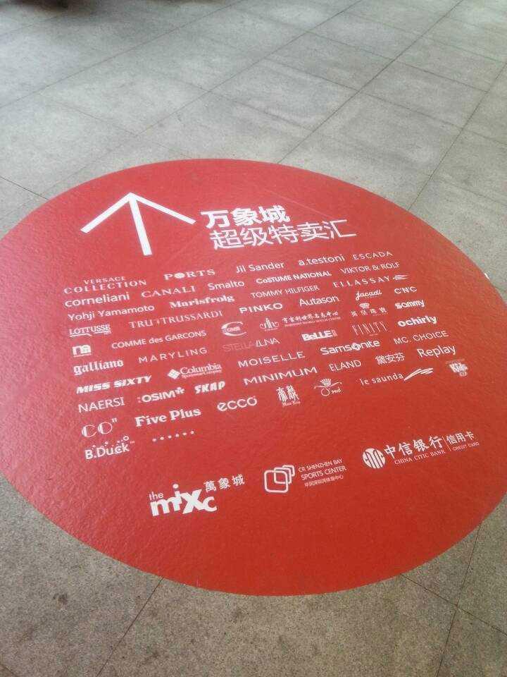 室内可转移背胶喷绘广告 pvc可移背胶贴纸喷绘公司 方便可移除背胶