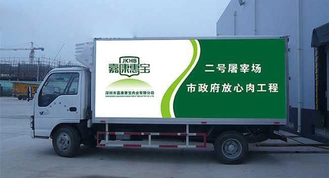 平板货车车身广告制作