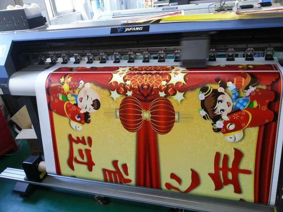 深圳商场kt板吊旗 海报背景板制作 卖场堆头围档制作