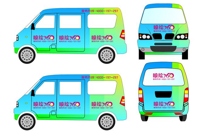 2014 车 汽车 设计 矢量 矢量图 素材 690_432
