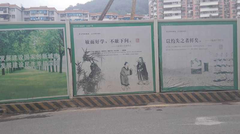 深圳市地铁公益广告做的好!