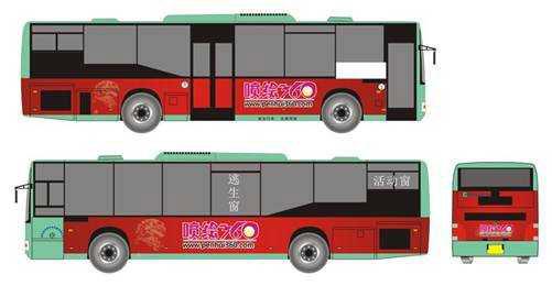 【深圳喷绘公司】公交车身广告媒体发布的几种形式