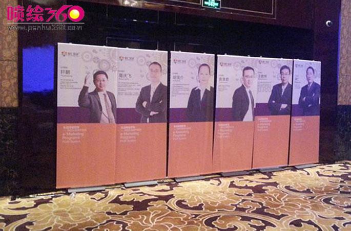 深圳德式展架厂家直销 户外展示架海报制作价格 4000197297图片